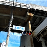 生日京都楓紅之旅2009—食住行