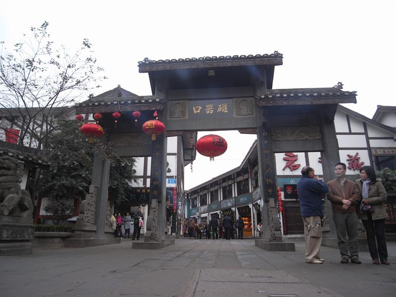 entrance to Ciqikou