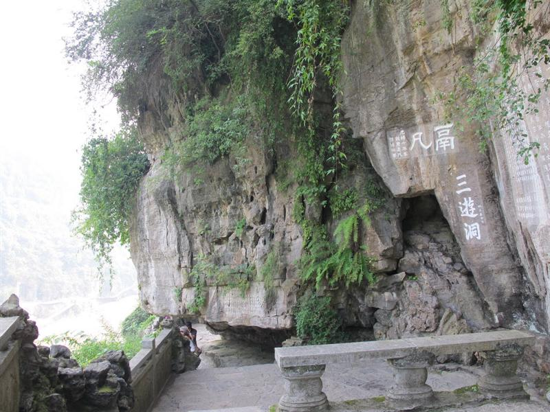 "scenes of ""Three Traveler Cave"" (三 游 洞 )."