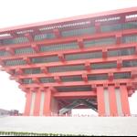 trip to China 超豪華班遊~玩瘋的中國9天行 DAY2
