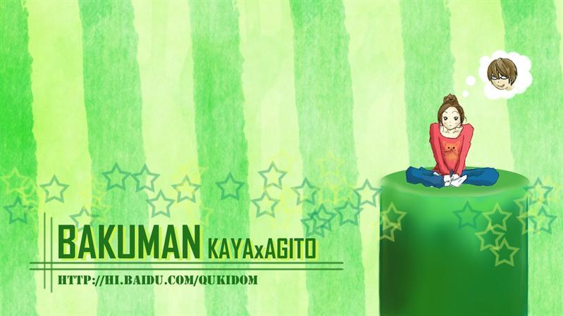 kaya agito