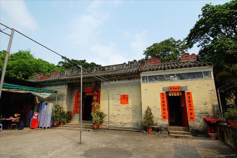 八鄉古廟 (觀音廟) Pat Heung Old Temple