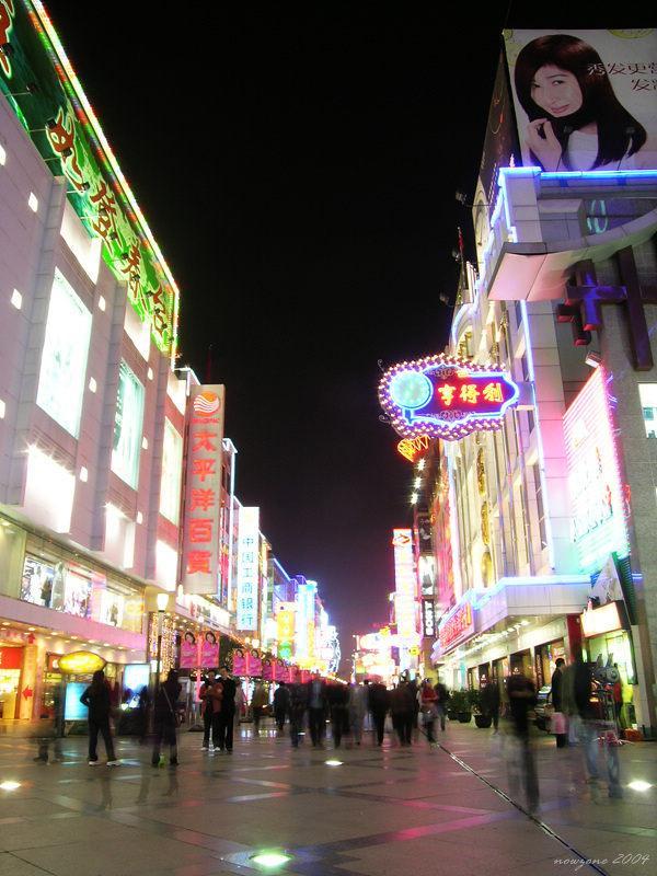 Pedestrian Mall of Chunxi Road春熙路步行街