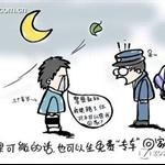 年青人省钱002.jpg