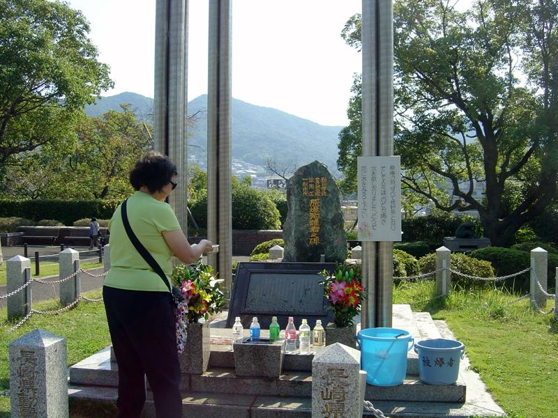 shrine for remembering victims of atomic bomb.