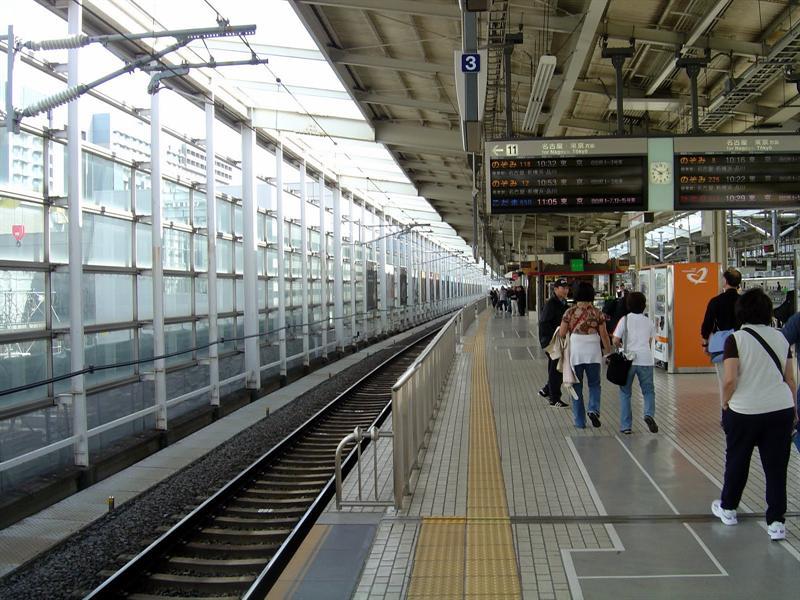 Sin-Kobe station