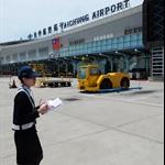 台中清泉崗機場 Taichung Ching Chuan Kang Airport