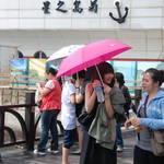 2012員工旅遊-澎湖0421(官方)