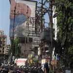 Goan street