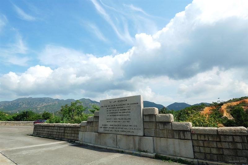 大欖涌水塘建塘紀念碑