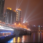 chongqing riverside