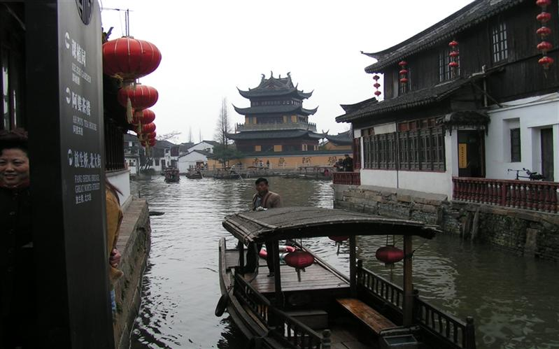 上海,(Shanghai), China