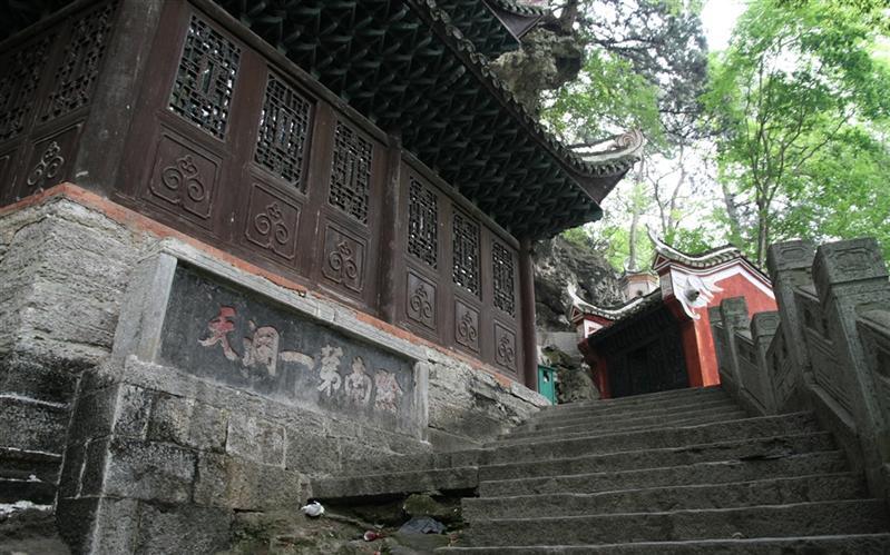 FeiYunYian, GuiZhou, China