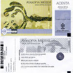 Haghia Sophia Ticket