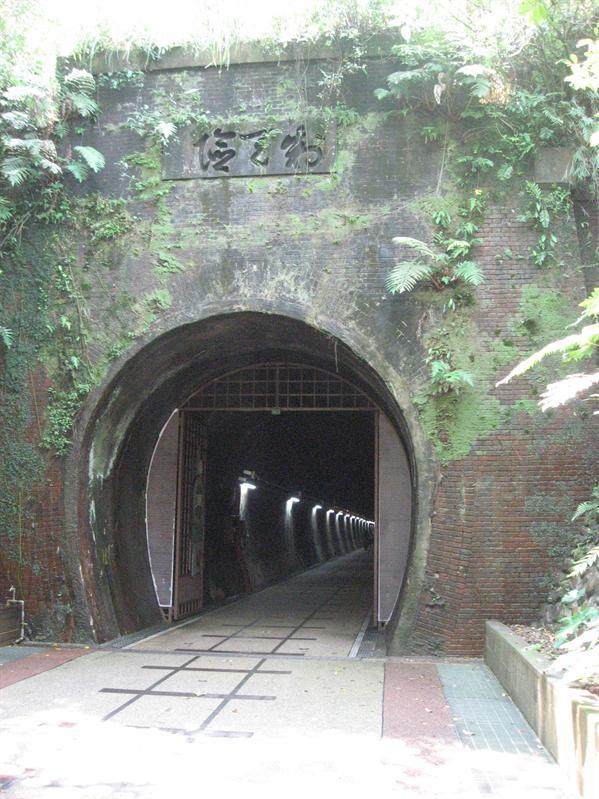 制天險-隧道北口