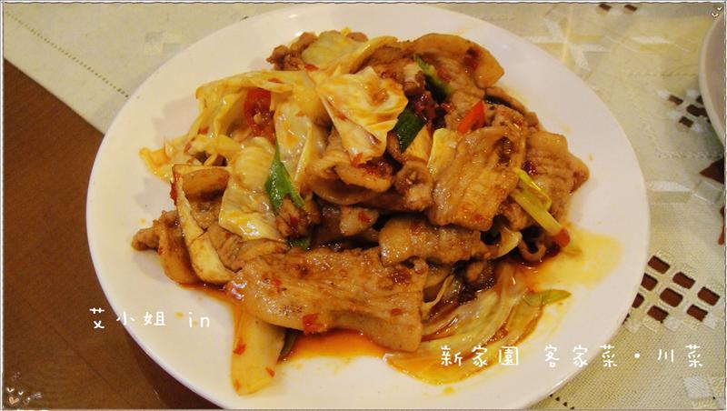 回鍋肉-1