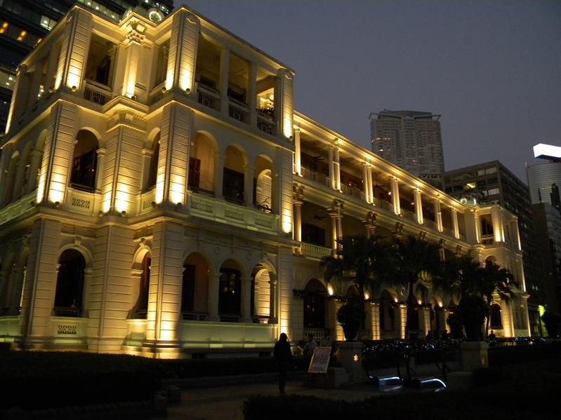 1881 Heritage