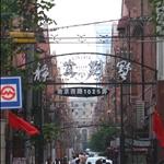 Shanghai 08.jpg