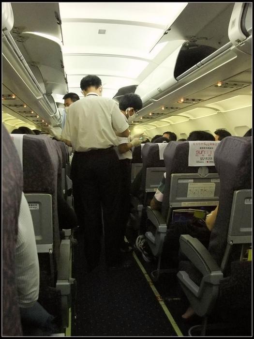 before landing