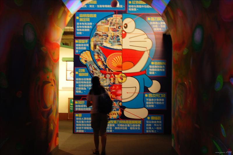 多啦A夢樂園 Doraemon Theme Park