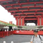 Shanghai EXPO 2010 007.jpg