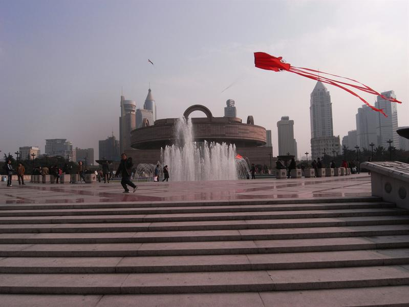 shanghai museum on the People's Square in the Huangpu District of shanghai