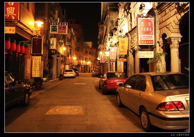 台北 Taipei