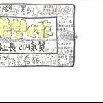 希旅社.PNG