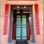 廖萬石堂建於一七五一年,屬三進兩院建築