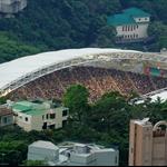 香港大球場( Hong Kong Stadium)