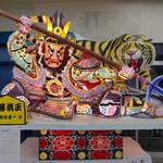 Touhoku trip 10
