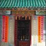 DSC_6089 天后廟.jpg