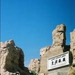 4吐魯番交河故城 (3).jpg