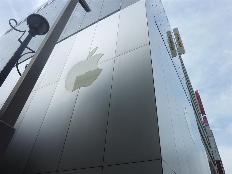 日本第一家蘋果