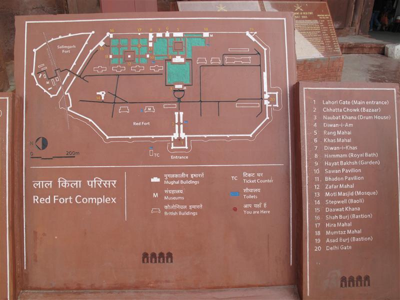 Map of Red Fort