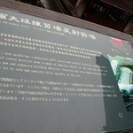 DSCN0193.JPG
