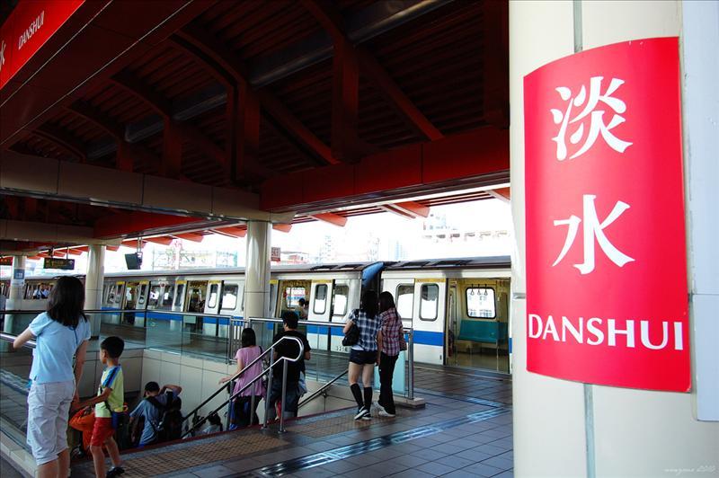 淡水捷運站 Dan Shui MRT station