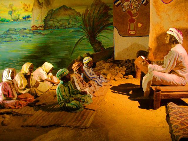 Museum (Egypt)