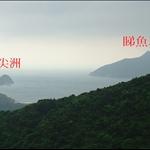 DSC_4297.jpg