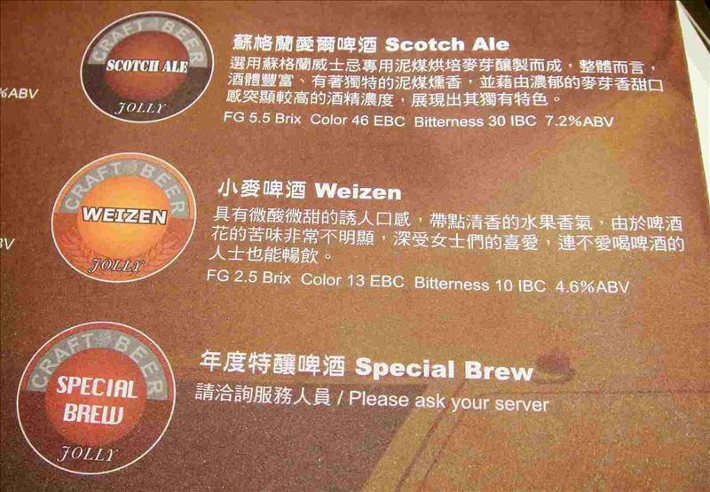 手工釀啤酒-2