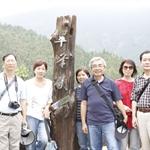20100710太平山