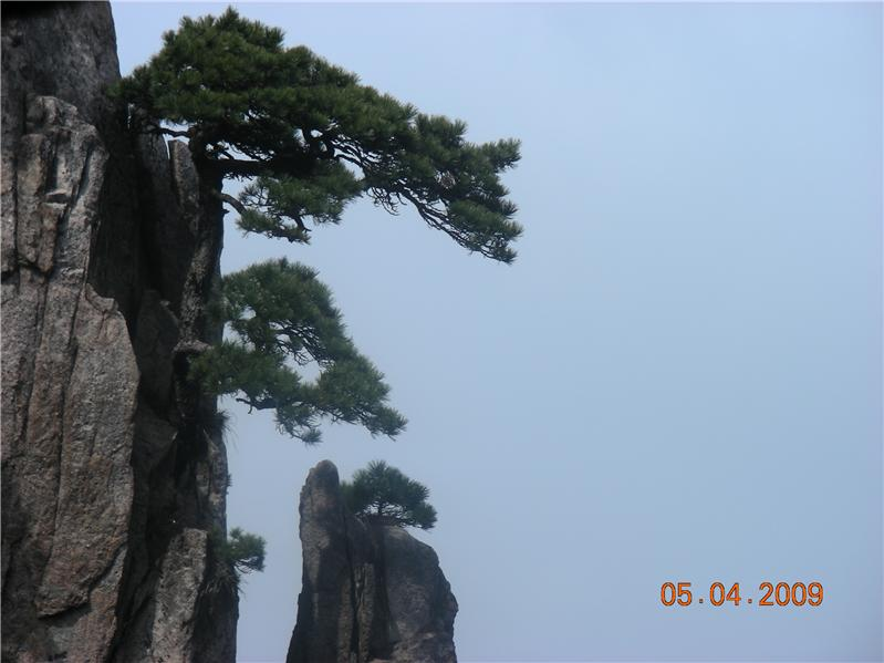 Huangshan.jpg