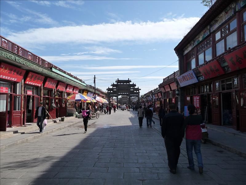 古城街道1