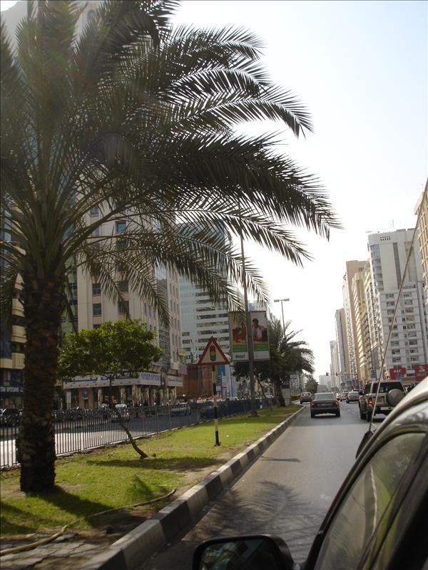Hamdan Street, Abu Dhabi, UAE