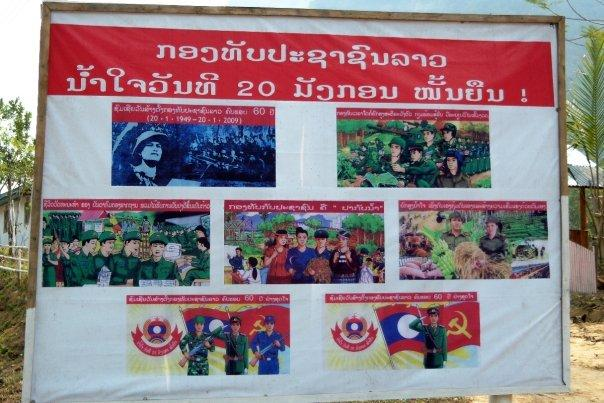 REVOLUTIONARY POSTER, NONG KHIAW
