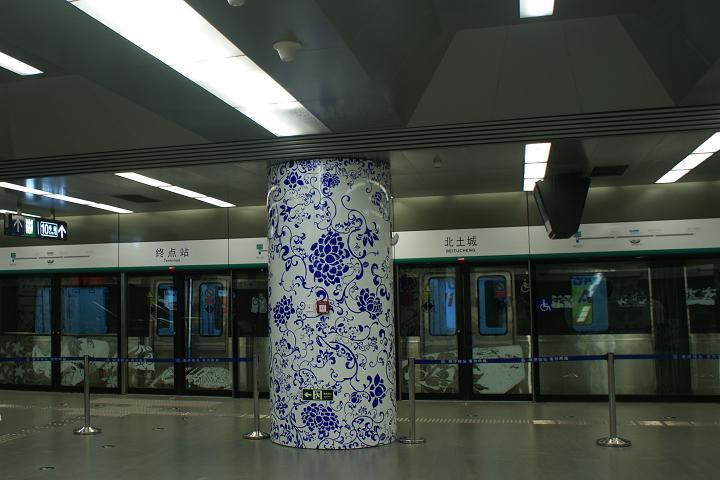 青花瓷站台