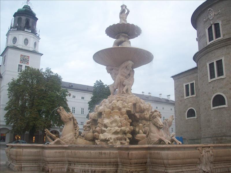 A fountain near the government square