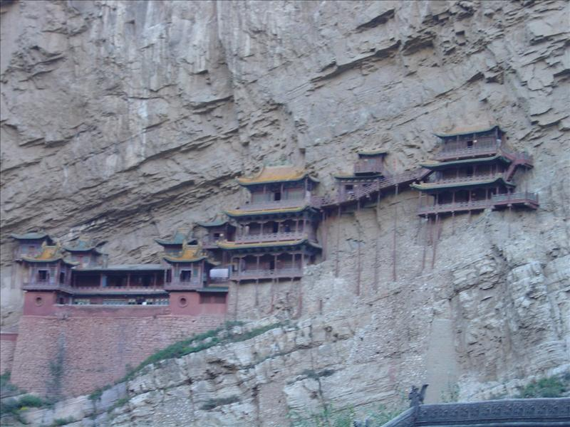 Hanging monastery in Da Tong of Shanxi City--built  in A.D. 491, more than 1500 years old.