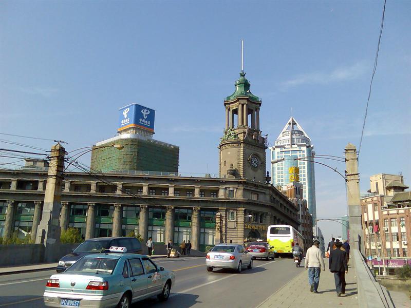 上海市邮政博物馆