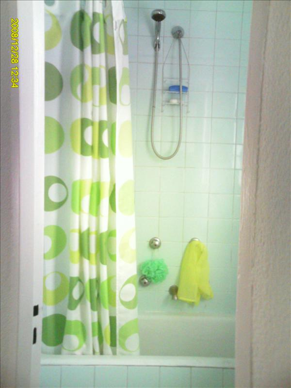 our funky shower/bath